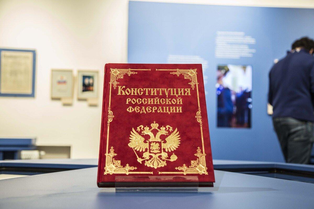 Новая Конституция призвана защитить граждан