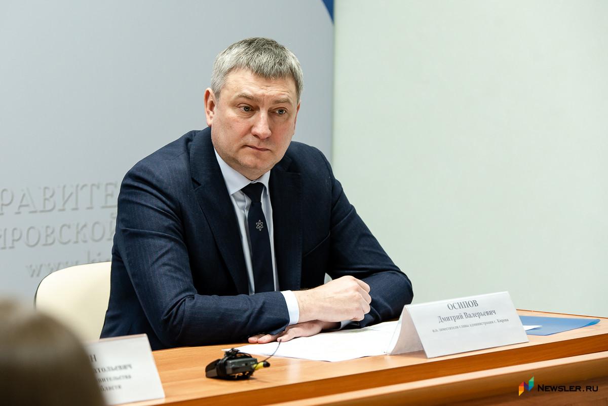 Дмитрий Осипов.