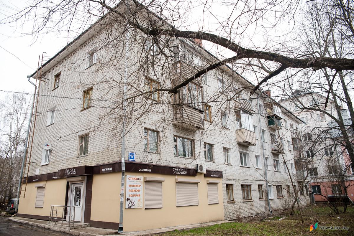 Дом на Воровского, 17