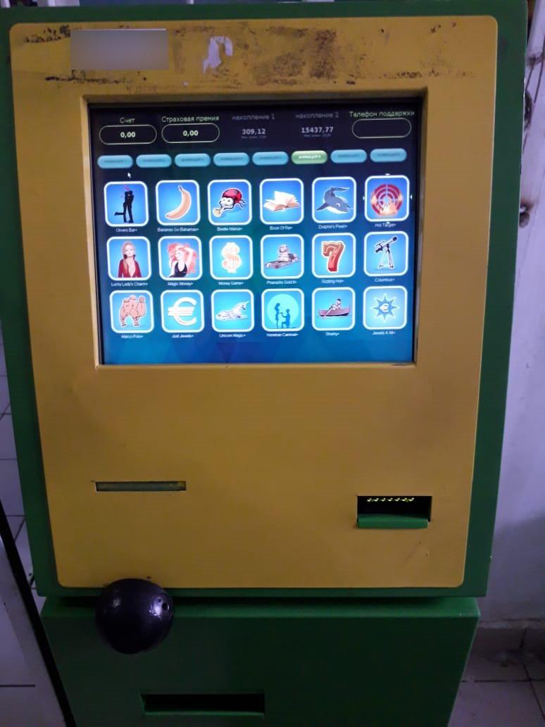 Игровые автоматы в магазинах 2020 казино в школе
